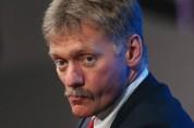 Կրեմլում ՌԴ-ի դեմ նոր պատժամիջոցների մասին ԱՄՆ-ի օրինագիծը «տխուր նորություն» են անվանել