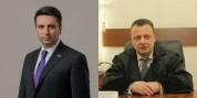 Ռոբերտ Քոչարյանին առաջին անգամ ազատ արձակած դատավոր Ազարյանը կրկին լծվել է Քոչարյանի պաշտպ...