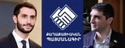 Ռուբեն Ռուբինյանը և Հակոբ Սիմիդյանը ընտրվել են ՔՊ վարչության փոխնախագահներ