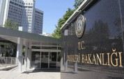 Թուրքիայի ԱԳՆ-ն արձագանքել է Դոնալդ Թրամփի վարչակազմի պատրաստակամությանը