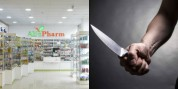 Թալանել են «Ալֆա Ֆարմ» դեղատներից մեկը․ տարել են խոշոր չափի գումար