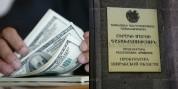 Շիրակի մարզում կոռուպցիոն քրգործերով վերականգնվել է պետությանը պատճառված 91 մլն դրամի վնաս...