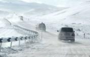 Հանրապետության մի շարք ավտոճանապարհներին ձյուն և մերկասառույց է