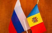 Սպառնալիքների ու ահաբեկման պատճառով Մոլդովան հետ է կանչել ՌԴ-ի իր դեսպանին