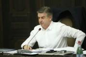 Կոռուպցիայի դեմ պայքարի խորհրդի նիստում Կարեն Կարապետյանը հանձնարարականներ է տվել մի քանի նախարարների (տեսանյութ)
