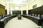 Հայաստանում կմիավորեն ընդերքի և բնապահպանության վերահսկողության գերատեսչությունները