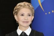 Յուլյա Տիմոշենկոն հայտարարել Է, որ պայքարելու Է Ուկրաինայի նախագահի պաշտոնի համար