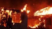Մեծավան գյուղում հրդեհ է բռնկվել