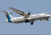 Ավիաընկերությունը հայտնել է Իրանում ուղևորատար օդանավի կործանման նախնական պատճառը
