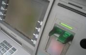 Որոնվում է գողացված բանկային քարտով կանխիկացման փորձ կատարած անձը