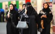 «Սաուդյան Արաբիայում արագ տեմպերով ընդլայնվում են կանանց իրավունքները»