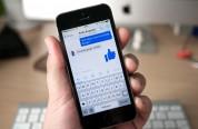Google-ը ցանկացել է «սպանել» SMS-ին