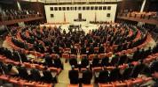 Թուրքիայի խորհրդարանը սկսում է քննարկել Սահմանադրական փոփոխությունների փաթեթը