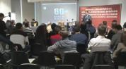 Հեծանվային մշակույթի զարգացմանն ուղղված համաժողով Երևանում (տեսանյութ)