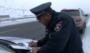 Անսթափ վարորդներ, ժամկետանց ԱՊՊԱ-ներ, փոխարինված համարանիշներ, թաղանթապատված հողմապակիներ (տեսանյութ)