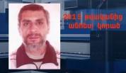 54-ամյա տղամարդը որոնվում է որպես անհետ կորած (տեսանյութ)