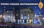 Օպերատիվ իրավիճակը հանրապետությունում (փետրվարի 22-ից 23-ը)