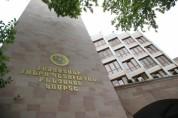 Գյումրիի 24-ամյա բնակչին մեղադրանք է առաջադրվել Թլիկ գյուղի մոտ տեղի ունեցած սպանության հա...
