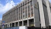 Совфед призвал мировое сообщество повлиять на США для снятия блокады с Кубы