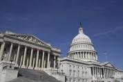 ԱՄՆ Կոնգրեսը հրապարակել է Իրանի և Ռուսաստանի դեմ պատժամիջոցների մասին օրինագիծը