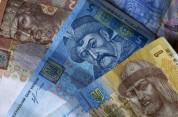 Ուկրաինան համաշխարհային ռեկորդ է սահմանել խնդրահարույց վարկերի առումով