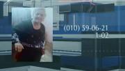 78-ամյա կինը որոնվում է որպես անհետ կորած (տեսանյութ)