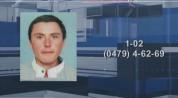 29-ամյա երիտասարդը Արցախի Հանրապետության ոստիկանության կողմից որոնվում է որպես անհետ կորած...