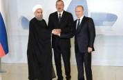 Ռուսաստան-Ադրբեջան-Իրան գագաթնաժողովը տեղի կունենա ՌԴ-ում օգոստոսին. Պուտին
