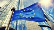 ԵՄ-ն հավատարիմ կմնա իրանական միջուկային ծրագրին. ԵՄ հանձնակատար