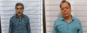 Երկու արտասահմանցի տարբեր մարզերում փող են գաղտնի հափշտակել