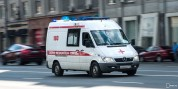 Պերմի հյուրանոցում տաք ջրի խողովակի ճեղքման հետևանքով 5 մարդ է զոհվել