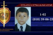 Որպես անհետ կորած որոնվող 12-ամյա Հրաչյա Բադասյանը հայտնաբերվել է