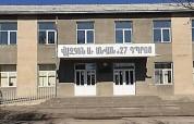Ձերբակալվել են Գյումրու թիվ 27 դպրոցի տնօրենն ու գործավարուհին