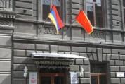 ՀՅԴ Հայաստանի Գերագույն մարմնի որոշմամբ՝ անդամներից 3-ը ՀՅԴ շարքերից արտաքսվել են