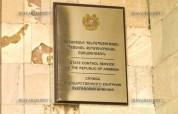 «Ժողովուրդ». ՊՎԾ-ն մտավ Եղեգնաձոր. քաղաքապետարանում ստուգումներ կանցկացվեն
