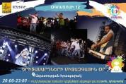 Օգոստոսի 12-ին Ազատության հրապարակում տեղի կունենա «Երիտասարդ Երևան» դիջեյների մրցույթ-փառ...