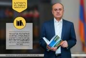 «Սերյան Օհանյանը  խորհուրդ է տալիս կարդալ իր հեղինակած «21֊րդ դարի բանակը» գիրքը»