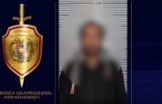 Բագրատաշենի սահմանային անցակետից խարդախության մեղադրանքով հետախուզվող է բերման ենթարկվել