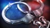 ՌԴ իրավապահների կողմից հետախուզվող է հայտնաբերվել