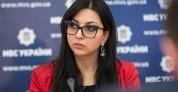 Ադրբեջանն արգելել է Ուկրաինայի ՆԳՆ հայ աշխատակցուհուն մասնակցել Բաքվում անցկացվող սեմինարի...