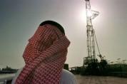 Սաուդյան Արաբիան և Վենեսուելան կոչ են անում երկարաձգել նավթի արդյունահանման կրճատման համաձ...