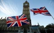Մեծ Բրիտանիան 2017 թվականին վեցերորդ տեղն է իջել աշխարհի խոշորագույն տնտեսությունների վարկ...