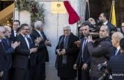 Վատիկանում Պաղեստինի դեսպանատուն է բացվել