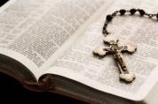Սուրբ գիրքն ամեն օր.  (5 հունվար 2017թ)