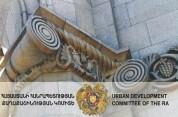Սահմանվել է պետական ծառայողների կողմից բնակարանների ձեռքբերման համար նախատեսված դիմում-հայ...