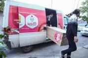 «Երևան՝ սիրո քաղաք» սոցիալական ծրագիրը շարունակվում է. օր վեցերորդ