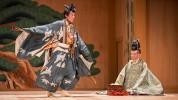 В Армении впервые пройдут гастроли труппы японского традиционного театра «Noh»