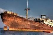 Կարիբյան ծովում հայտնաբերվել է հարյուր տարի առաջ անհետացած «ուրվական» նավը