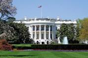 ԱՄՆ պատժամիջոցներն առավելագույն սահմանաչափի են հասել․ Bloomberg