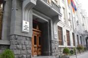 Ձերբակալվել է Ստեփանավանի սոցիալական ծառայությունների տարածքային գործակալության 4 աշխատակի...